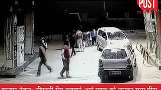 #Kanpur CCTV Footage: पेट्रोल पंप कर्मियों ने की मारपीट, महिलाओ को भी नहीं बख्शा
