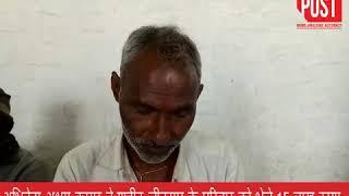 Watch Video: अभिनेता अक्षय कुमार ने शहीद जीतराम के परिवार को भेजे 15 लाख रुपए