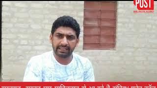 सूरतगढ़- सरहद पार पाकिस्तान से आ रहे है संदिग्ध फोन कॉल
