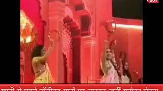 Watch Video: श्लोका मेहता ने शादी से पहले करिश्मा कपूर के गाने पर किया गजब का डांस