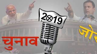Watch Video: अजय माकन, कांग्रेस नेता #AAP से गठबंधन करने पर दिल्ली कांग्रेस में फूट..!