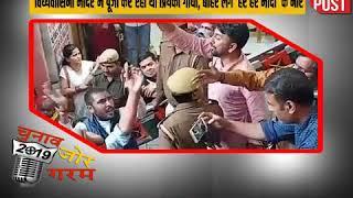 Priyanka Gandhi Vadra Welcomed With 'Modi, Modi' Chants at Vindhyavasini Devi Temple, Watch Video