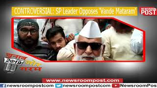 CONTROVERSIAL: SP Leader Opposes 'Vande Mataram', Says Cannot Follow It As It Is 'against Islam'