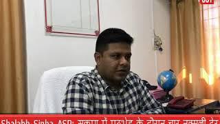 Chhattisgarh: Four Maoists killed in Sukma encounter, say Shalabh Sinha ASP Sukma
