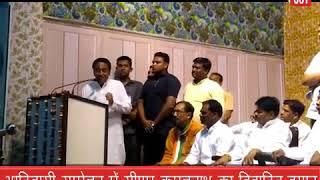 Watch Video: आदिवासी सम्मेलन में CM Kamalnath का विवादित बयान