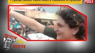 #Elections2019: Priyanka Gandhi Vadra mega roadshow in #Ayodhya