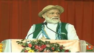 #LIVE: PM Narendra Modi addresses public meeting at ITBP Ground, Aalo, Arunachal Pradesh