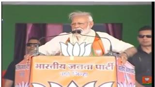 #LIVE: PM Narendra Modi addresses public meeting in Wardha, Maharashtra
