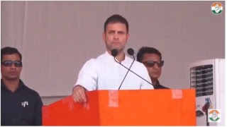 #LIVE: Congress President Rahul Gandhi addresses public meeting in Zaheerabad, Telangana.