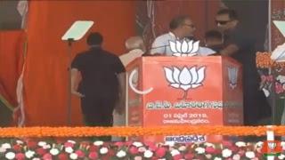 #LIVE: PM Narendra Modi addresses public meeting in Rajahmundry, Andhra Pradesh