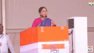 #LIVE: Rahul Gandhi addresses public meeting in Zaheerabad, Telangana
