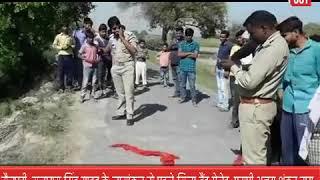 Watch Video: मैनपुरी में मुलायम सिंह यादव के आगमन से पहले सड़क पर मिला हैंड ग्रेनेड