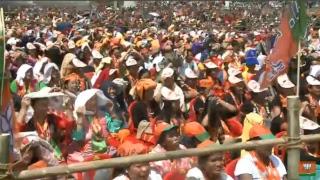 #LIVE: PM Narendra Modi addresses public meeting in Pasighat, Arunachal Pradesh
