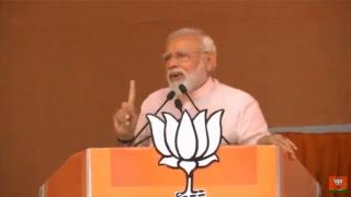 #LIVE: PM Narendra Modi addresses public meeting in Amroha, #UttarPradesh