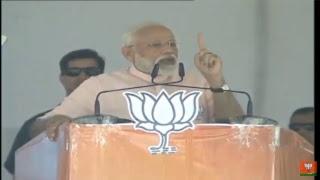 #LIVE: PM Narendra Modi addresses public meeting in Dehradun, Uttarakhand