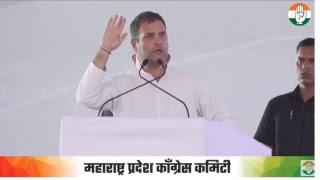 #LIVE: Congress President Rahul Gandhi addresses public meeting in Wardha, Maharashtra