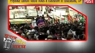 #LokSabhaElections2019:Priyanka Gandhi Vadra to hold rally for #Congress candidate in #Ghaziabad