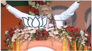 #LIVE: PM Narendra Modi addresses public meeting in Sundargarh, #Odisha