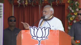 #LIVE: PM Narendra Modi addresses public meeting in Sonepur, #Odisha