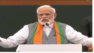 #LIVE: #BJP releases Sankalp Patra for Lok Sabha elections 2019. #BJPSankalpPatr2019