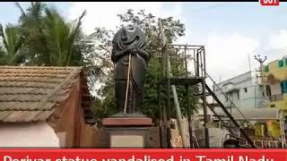 Periyar statue vandalised in Tamil Nadu's Pudukkottai