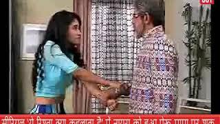 सीरियल 'ये रिश्ता क्या कहलाता है' में नायरा को हुआ पेरू मामा पर शक