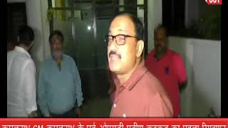Watch Videoआयकर विभाग के छापे पर CM #KamalNath के OSD का पहला रिएक्शन...