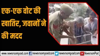 Jawans of Jammu Kashmir Police helping an old lady to caste her vote in Jammu.