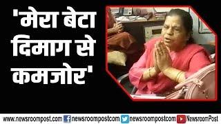 Watch: GVL पर जूता फेंकने वाले शख्स Shakti Bhargava की मां का बयान