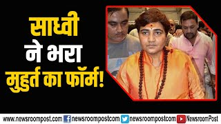 Sadhvi Pragya addresses media after filing nomination from Bhopal