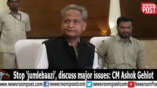 Stop 'jumlebaazi', discuss major issues: CM Ashok Gehlot to PM Modi| NewsroomPost