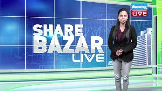 दिवाली से पहले रौशन हुआ बाजार | Share bazar latest news | share market news | sensex | nifty