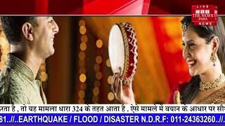 Karwa Chauth // विशेष संयोग से करवा चौथ का विशेष लाभ मिलेगा आज // THE NEWS INDIA