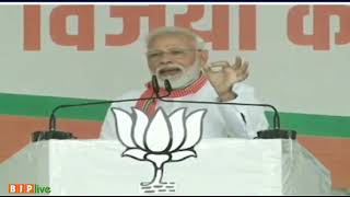 Farmers are getting direct benefits & small traders are getting provisions for pension: PM Modi