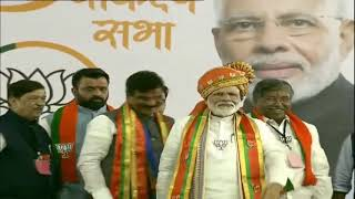 PM Modi addresses public meeting in Pune, Maharashtra