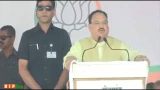 This election is for the development of Hingoli and the development of Maharashtra: Shri JP Nadda