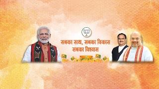 BJP Working President Shri J.P. Nadda's roadshow in Ulhasnagar, Maharashtra