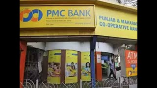 PMC Bank Fraud: HDIL promoters offer to sell their assets for making payments