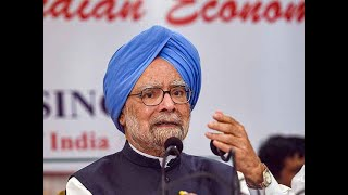 PMC Bank crisis: Manmohan Singh appeals to PM Modi, FM, Maha CM to resolve grievances