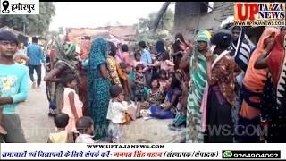 हमीरपुर में कलयुगी पिता ने 5 वर्षीय मासूम को फेंका नदी में हुई मौत