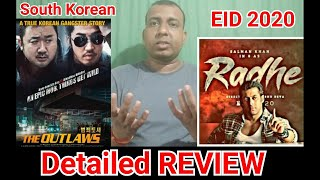 The Outlaws Review In Hindi, Salman Khan's Radhe To Be  Official Remake In Hindi For EID 2020