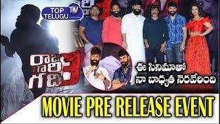Anchor Omkar Emotional Speech At Raju Gari Gadhi 3 Movie Pre Release Event | Ashwin | Top Telugu TV