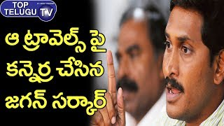 YS Jagan Government Seize Diwakar Travels In AP | Telugu AP Political News | TDP | Top Telugu TV