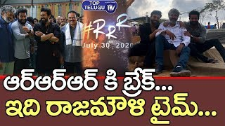 SS Rajamouli Stoped RRR Movie Shooting | SS Rajamouli Bahubali 2 | Ram Charan | NTR | Top Telugu TV