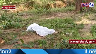 INN24 - टांगी से हमला कर 55 वर्षिय महिला को उतारा मौत के घाट