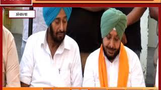 विधानसभा चुनाव को लेकर सभी पार्टियां सतर्क || ANV NEWS AMBALA - HARYANA
