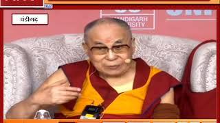 दलाई लामा का तिब्बती परंपरा के अनुसार हुआ स्वागत || ANV NEWS CHANDIGARH