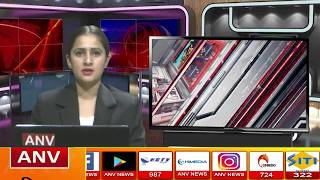 बीजेपी धर्म की राजनीति करती है - आप || ANV NEWS FAZILKA - PUNJAB