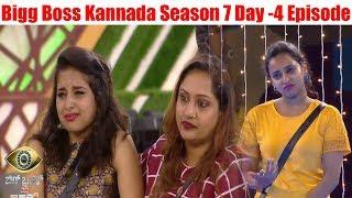 Bigg Boss Kannada Season 7 Day - 4 Episode Full Video || Bigg Boss kannada Season 7 Live Updates