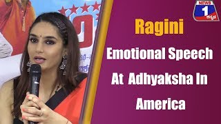 Ragini Emotional Speech At Adhyaksha In America Success Meet |